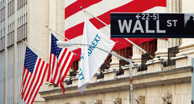 세계적인 글로벌 금융회사들이 모여 있는 미국 뉴욕 월가. [동아DB]