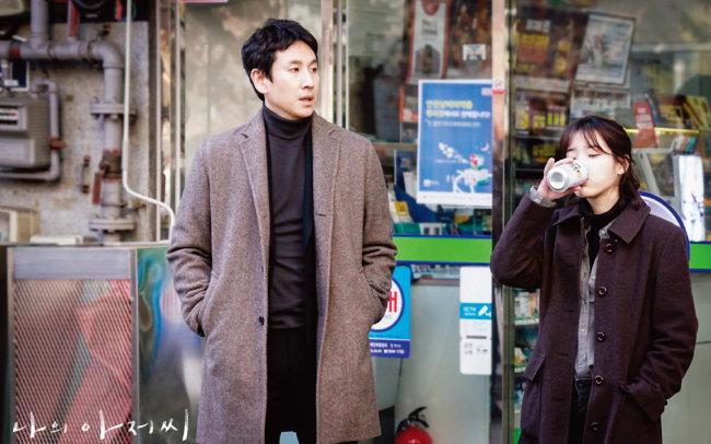 tvN '나의 아저씨' [사진 제공 · tvN]
