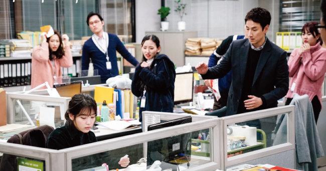[사진 제공 · tvN]