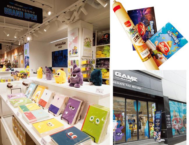 '넷마블 스토어'에서 구매할 수 있는 다양한 캐릭터 상품(왼쪽). '넷마블 스토어' 방문 및  구매 기념으로 받은 소시지와  게임 쿠폰.