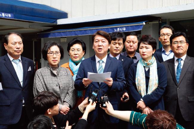 4월 15일 바른미래당 안철수 인재영입위원장(가운데)이 드루킹 댓글 여론조작 장소인 경기 파주시 느릅나무 출판사 앞에서 기자회견을 하고 있다. [동아DB]