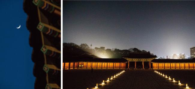눈썹 모양 초승달이 돈화문 처마 위에 걸려 있다.(왼쪽) 인정전에서 바라본 인정문과 품계석. [조영철 기자]