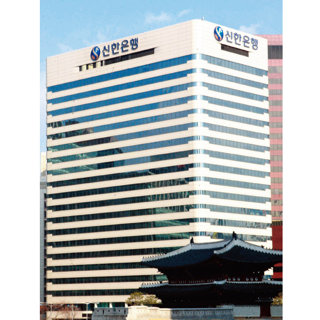 5대 시중은행의 접전 끝에 신한은행이 서울시금고로 선정됐다. [동아DB]