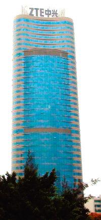 중국 선전에 있는 ZTE 타워.    [위키피디아]