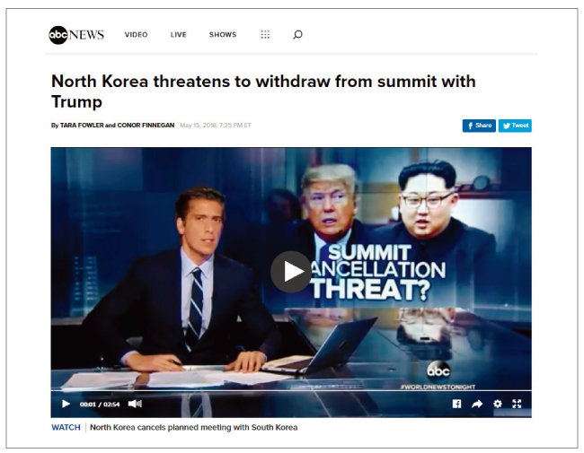 5월 15일 미국 ABC 뉴스가 북·미 정상회담 취소 가능성을 보도하고 있다. [abcNEWS 캡처]