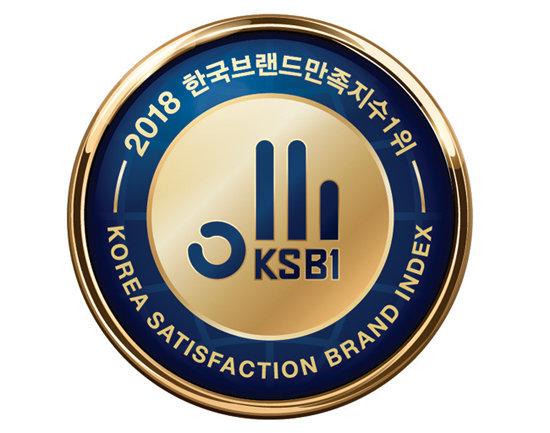 2018 한국브랜드 만족지수 1위