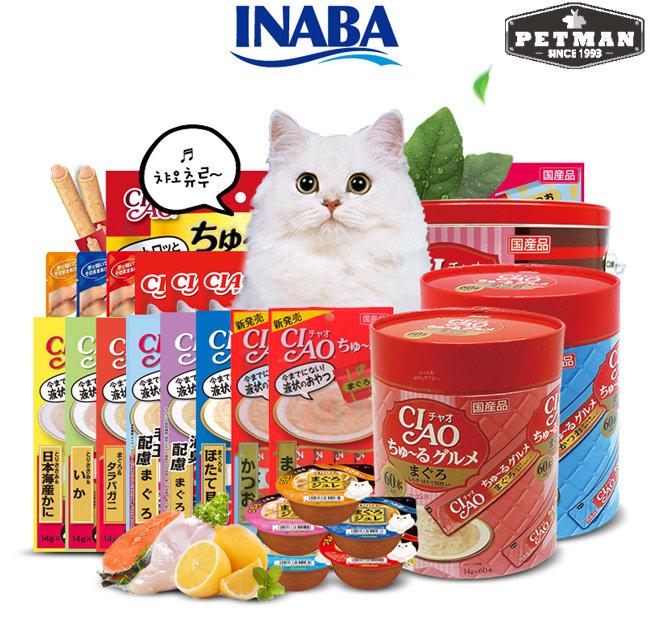 반려동물용품 브랜드, INABA 챠오츄루