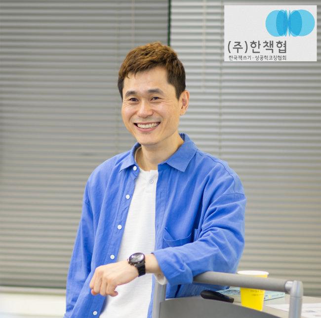 책쓰기 코칭 기업, 한국 책쓰기·성공학 코칭 협회