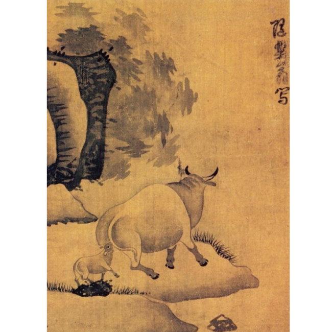 물소를 형상화한 17세기 문인화가 김식의 '우도'. 사진 제공 · 푸른역사]