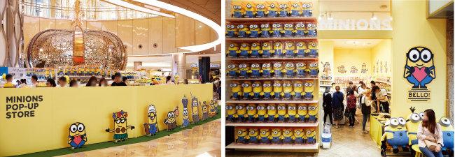 서울 롯데백화점 잠실점(왼쪽)과 본점에 문을 연 열린 '미니언즈' 팝업스토어. [홍중식 기자]