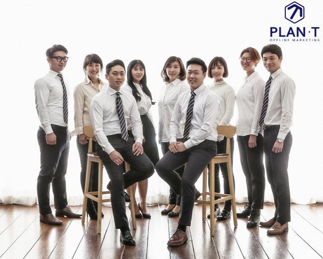 플랜티, 치과 오프라인 마케팅 브랜드