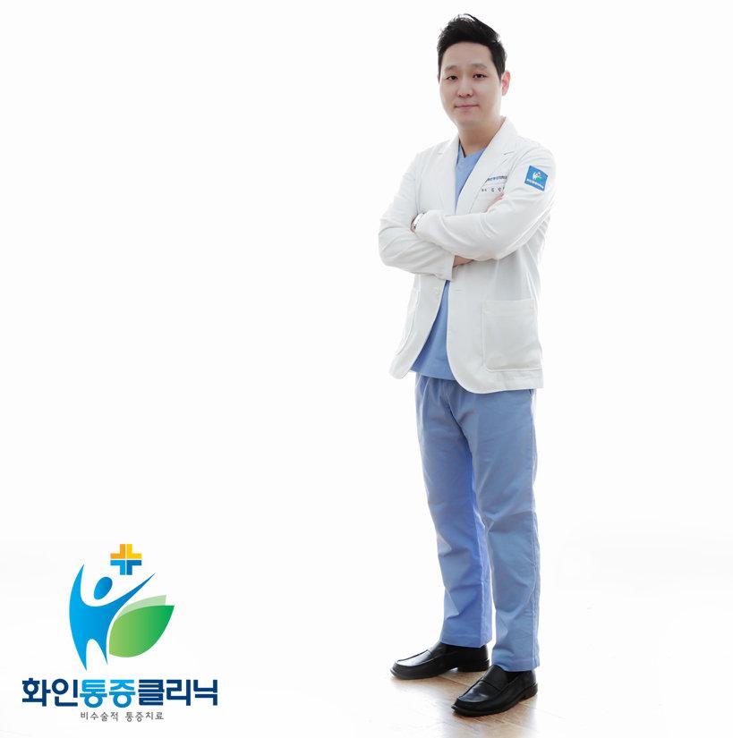 화인마취통증의학과, 통증치료 전문 네트워크 의원