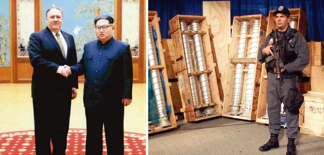 김정은 북한 국무위원회 위원장이 마이크 폼페이오 미국 국무장관과 악수하고 있다(왼쪽). 한 미국 연방요원이 리비아가 넘긴 원심분리기 부품들을 감시하고 있다.