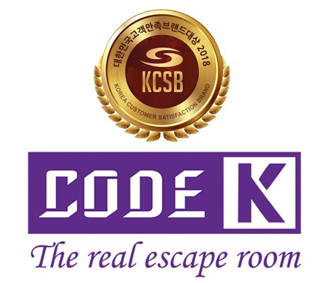 코드케이, 방 탈출 카페 프랜차이즈 브랜드
