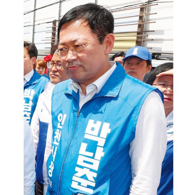 더불어민주당 박남춘 인천시장 후보. [뉴시스]