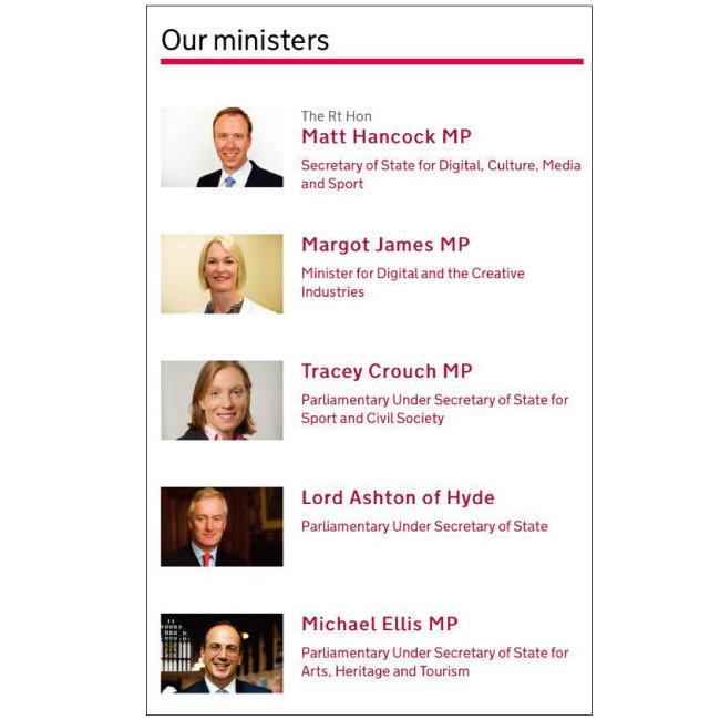 영국 DCMS 인터넷 홈페이지의 장관 소개.