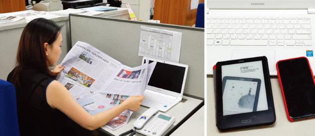 디지털 다이어트를 시작하면서 신문, 책, 잡지 등 인쇄매체를 생활화해 내용에 좀 더 집중할 수 있게 됐다.(왼쪽) e북을 읽은 지 5~6년 된 터라 종이책보다 e북 단말기를 사용하는 편인데, 스마트폰 e북 애플리케이션으로 볼 때보다 집중도가 높았다. [박해윤 기자]