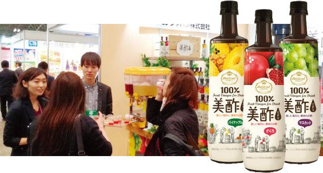 쁘띠첼 미초 일본 시음 현장. 쁘띠첼 미초는 일본 음용식초시장에서 점유율 20% 이상을 차지하며 국내 업체로는 처음으로 2위를 기록했다.