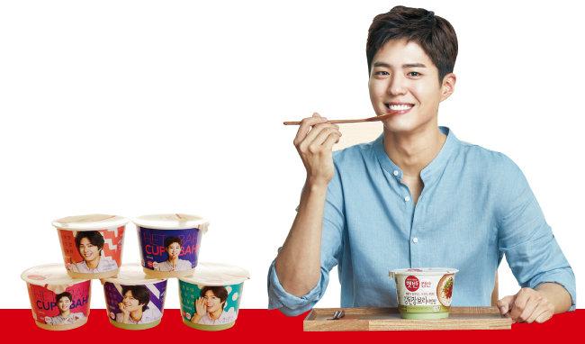 CJ올리브마켓에서 인기리에 팔리는 CJ제일제당 햇반 컵반 박보검 에디션.