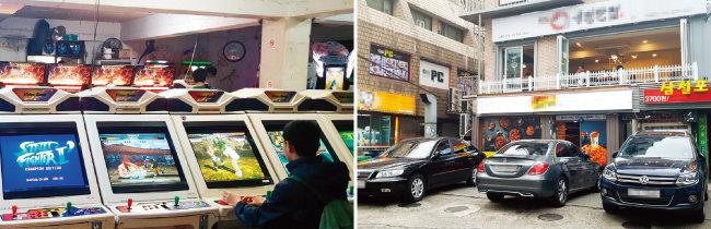 서울 인근에서 보기 힘든 오락실이나 플스방이 노량진에서는 여전히 성업 중이다(왼쪽). 수험생들의 메카로 불리는 노량진이지만 서울에서 가장 저렴한 술집이 즐비한 곳으로도 유명하다. [박세준 기자]