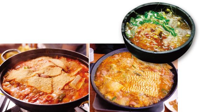 어묵 김치찌개와 의정부 부대찌개, 전주식 콩나물국밥(왼쪽부터).