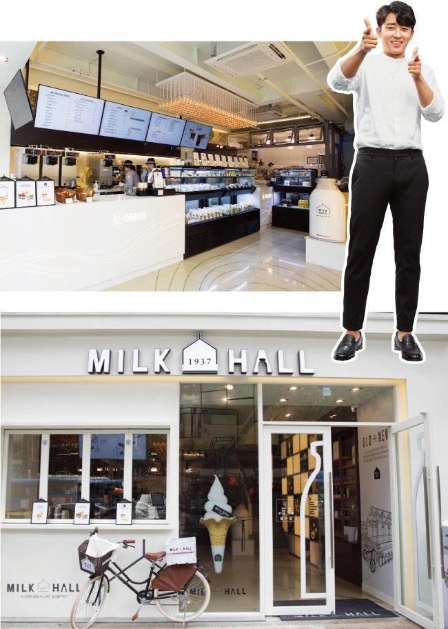 밀크홀에서는 우유를 주 원료료 한 다양한 디저트를 판매한다. 서울우유 나100% 광고 모델로 활동중인 배우 손호준. 서울우유에서 운영하는 '밀크홀 1937' 종로점(왼쪽위부터시계방향).