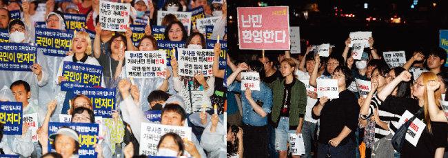 6월 30일 서울 도심에서 제주 예멘인 난민 수용 반대 및 난민법 개정을 요구하는 시위(왼쪽)와 난민 보호를 촉구하는 집회가 각각 열렸다. [뉴스1]