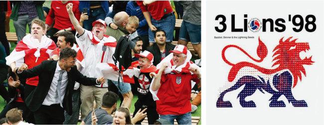 러시아월드컵 조별리그 잉글랜드와 튀니지 전에서 잉글랜드가 첫 골을 넣자 기뻐하는 영국 본토 축구팬들(왼쪽). 라이트닝 시즈가 1998년 재발매한 'Three Lions' 앨범 재킷. [AP=뉴시스, 동아DB]