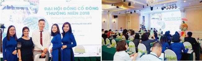 BCG그룹 연차보고대회에 참석한 직원들(왼쪽)과 연차보고대회 모습.