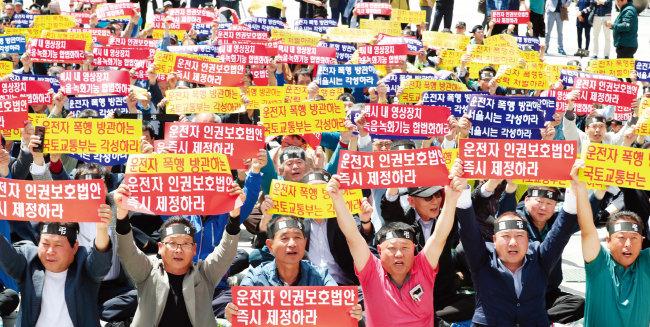 2017년 11월 서울특별시택시운송사업조합 조합원들이 서울시청 앞에서 열린 '택시생존권 사수를 위한 자가용 불법 카풀영업행위 근절 결의대회'에서 구호를 외치고 있다.
