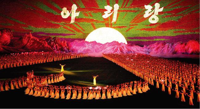 북한의 집단체조 아리랑 공연 모습. 북한은 아리랑의 후속인 '빛나는 조국' 공연을 평양 남북정상회담에 맞춰 준비하고 있다고 한다. [뉴시스]