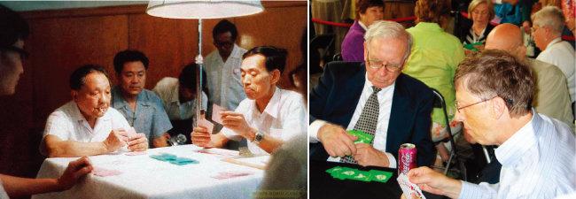 브리지를 하는 덩샤오핑(왼쪽). 브리지를 하는 워런 버핏과 빌 게이츠(오른쪽). [동아DB]