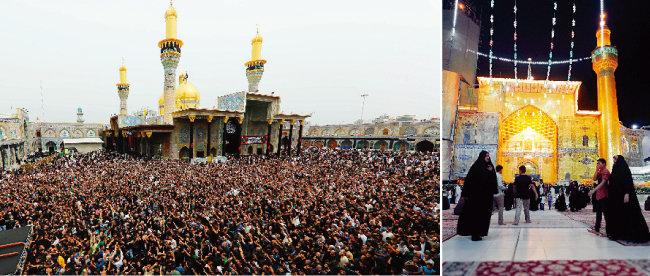 이라크 시아파 무슬림들이 4월 12일 799년에 순교한 7대 이맘 무사 알 카짐을 추모하기 위해 바그다드에 위치한 모스크에 모여 추모하고 있다(왼쪽). 이라크 남부 나지프에 있는 이맘 알리(1대 이맘) 모스크. [AP=뉴시스]