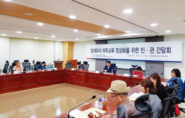 8월 21일 서울 여의도 국회에서 열린 '장애유아 의무교육 정상화를 위한 간담회'. [뉴스1]
