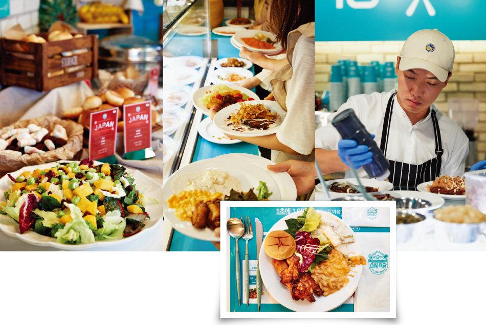 수요일의 메인 요리는 일본식이었으며, 매일 메뉴가 바뀐다. 줄을 서서 메인 메뉴를 받는 사람들. 직원이 음식을 만들고 있다(왼쪽부터).