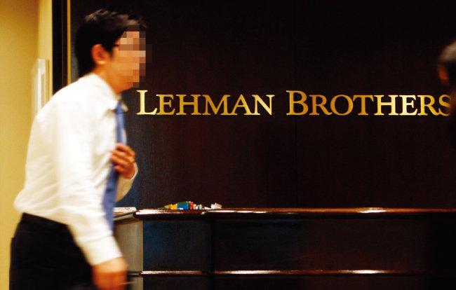 2008년 9월 16일 오전 금융위원회로부터 영업정지 통보를 받은 리먼브라더스 뱅크하우스 서울지점의 직원이 분주하게 움직이고 있다. [동아DB]