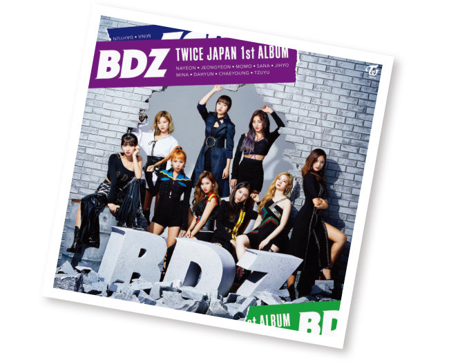 JYP엔터테인먼트 주가를 끌어올린 일등공신 '트와이스'의 일본 첫 정규앨범 표지. [사진 제공·JYP엔터테인먼트]