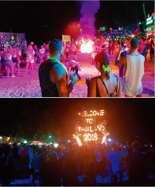 불붙은 림보를 지나는 사람들(위)과 풀문파티를 즐기는 사람들. [박세준 기자]