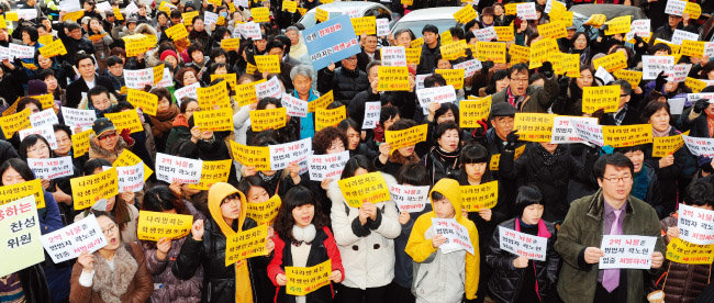 2011년 '서울특별시 학생인권조례안'  반대를 외치는 학부모 및 시민단체. [뉴스1]