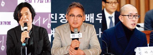왼쪽부터 이창동 영화감독,  배우 유인촌, 차은택 공연연출가.