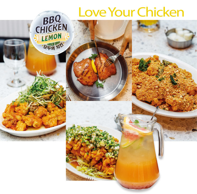 'BBQ치킨 레몬' 대치본점에서 맛볼 수 있는 특별한 메뉴. 왼쪽부터 시계 방향으로 파무침 골뱅이 치킨, 스모크 치킨, 후레이키 씨리얼 치킨, 1L BBQ 샹그리아, 청양고추 유린 치킨.
