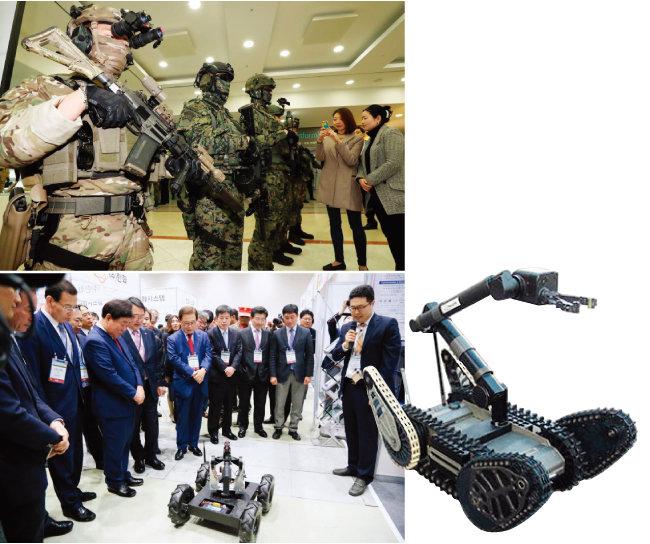 3월 12일 서울 국회 의원회관 로비에서 열린 '워리어 플랫폼' 전시회.(위) 지난해 11월 3일 경북 구미시 구미코에서 열린 '국방 ICT융합 산학관군 협력대전' 모습. (아래) 폭발물  탐지로봇.