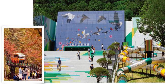 구미에코랜드의 모노레일(왼쪽)과 산림문화관. [홍중식 기자, 박해윤 기자]