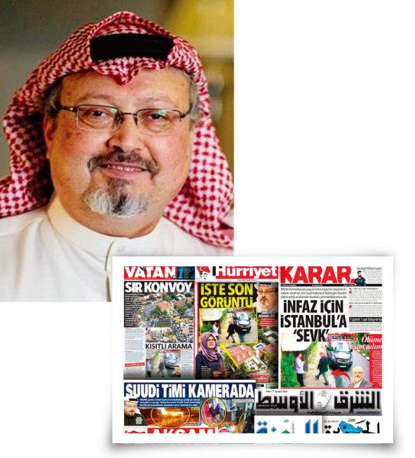 살해된 자말 카슈끄지(위). 카슈끄지 살해사건을 연일 대서특필하고 있는 터키 신문들. [알마나르, BBC]