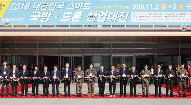 2018 대한민국 스마트 국방·드론 산업대전의 개막을 알리는 테이프 커팅식.