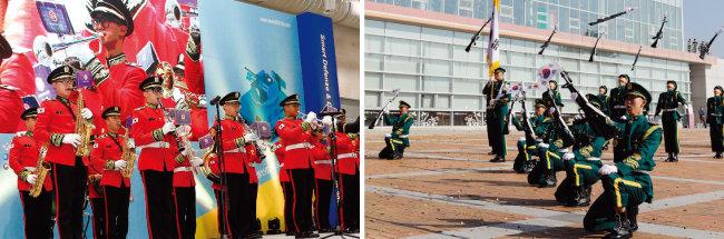 군악대(왼쪽)와 의장대의 축하공연.