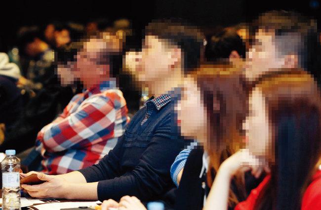 블록체인 관련 강연을 듣고 있는 사람들. [뉴스1]