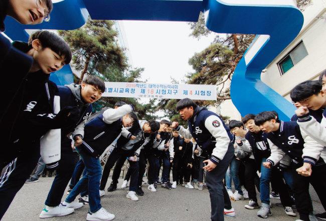 4. 고교 후배들이 고사장으로 들어가는 선배 수험생들을 응원하고 있다. [박해윤]