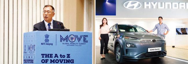 정의선 현대자동차그룹 수석부회장이 9월 인도 뉴델리에서 열린 '무브(Move) 글로벌 모빌리티 서밋'에서 기조연설을 하고 있다(왼쪽). 현대자동차의 소형 SUV 전기차 '코나 일렉트릭'. [뉴시스]