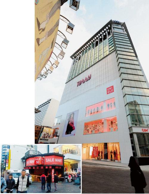 서울 중구 명동에 들어선 유니클로의 플래그십 스토어(오른쪽)와 지하 1층 마트. [구자홍 기자, 사진 제공 · 유니클로]